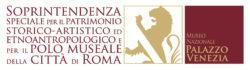 Logo-museo-palazzo-venezia---colori